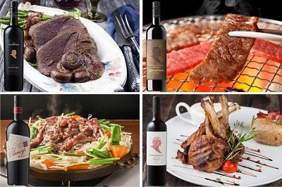 フェア開催中!オーストラリアのお肉と「ピーター・レーマン」のワイン