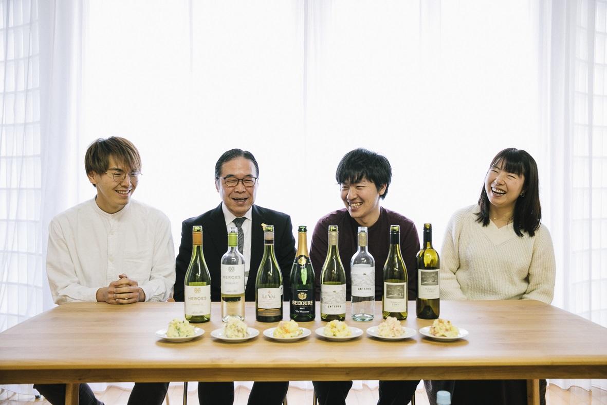 日本ポテトサラダ協会と行ったポテトサラダに合うワインの品評会に参加したメンバーと試食したポテサラ6種・選出されたベストワインのボトル