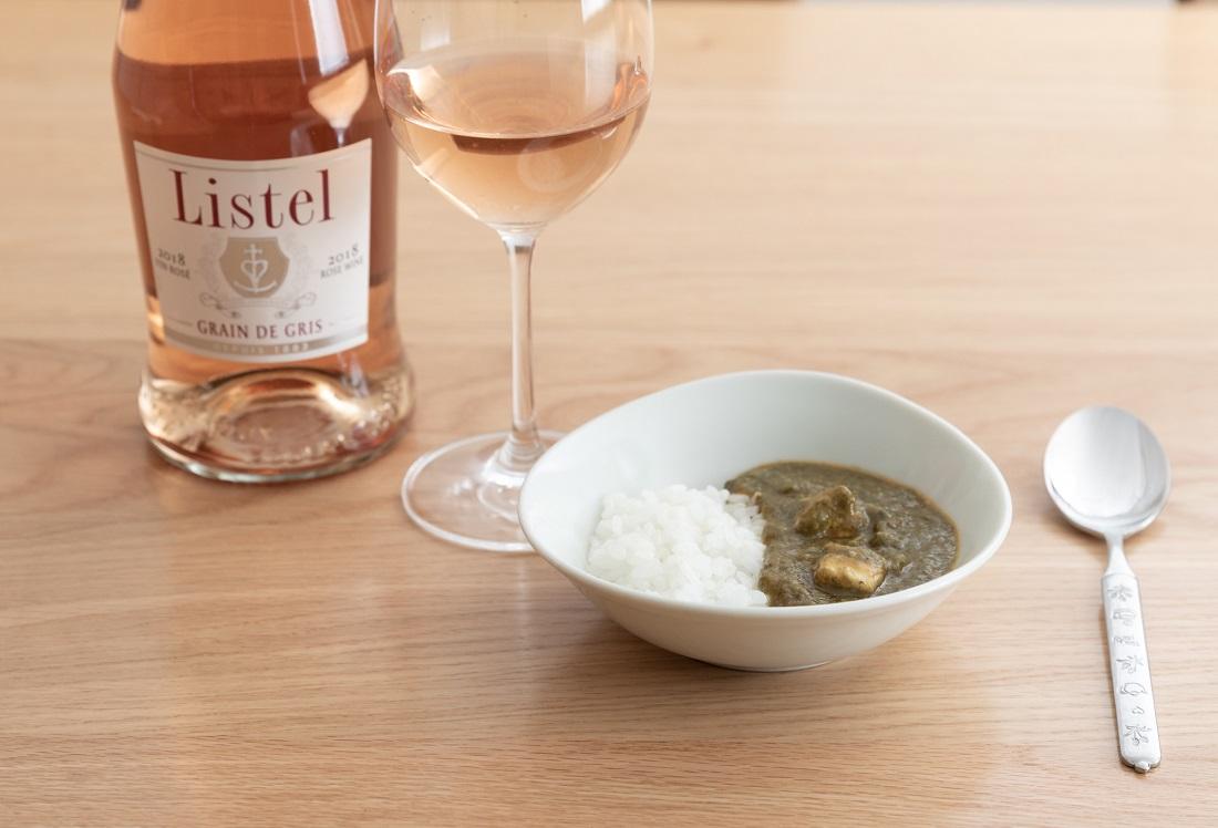 #やってみロゼ!カレー編のオンライン飲み会で検証したリステル グリ・グラン・ド・グリとほうれん草カレー