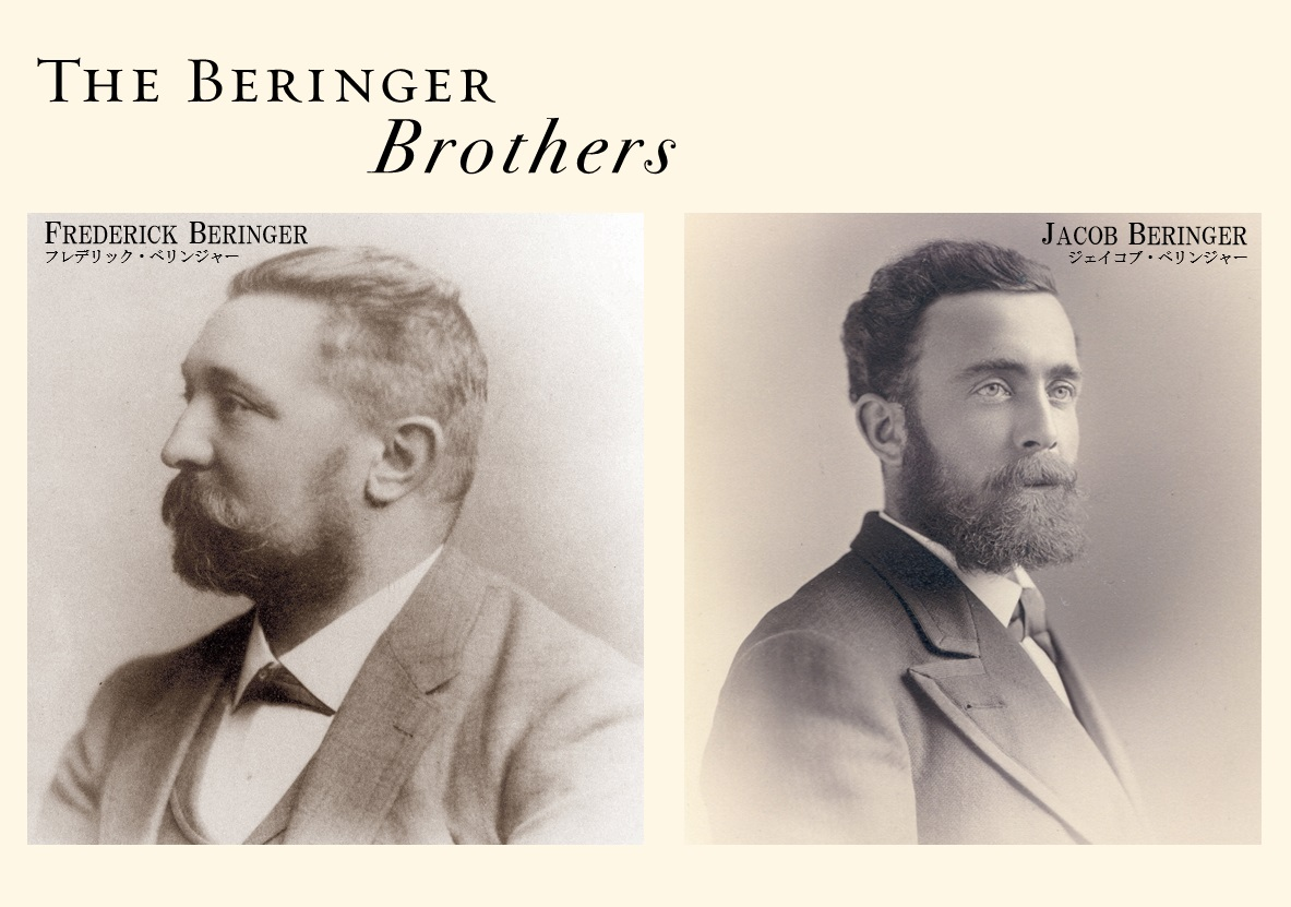 ベリンジャーの創業者であるベリンジャー兄弟