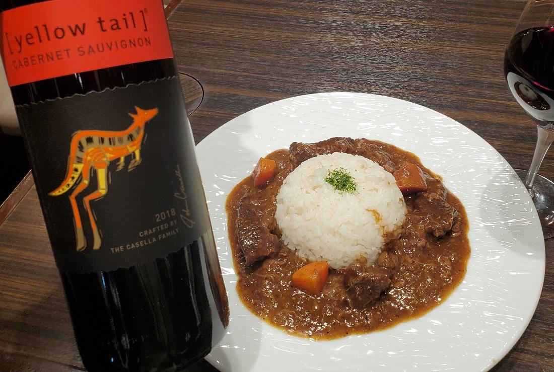 俺のフレンチ考案ワインに合う「red wine curry」と[イエローテイル]カベルネ・ソーヴィニヨンのワインボトル