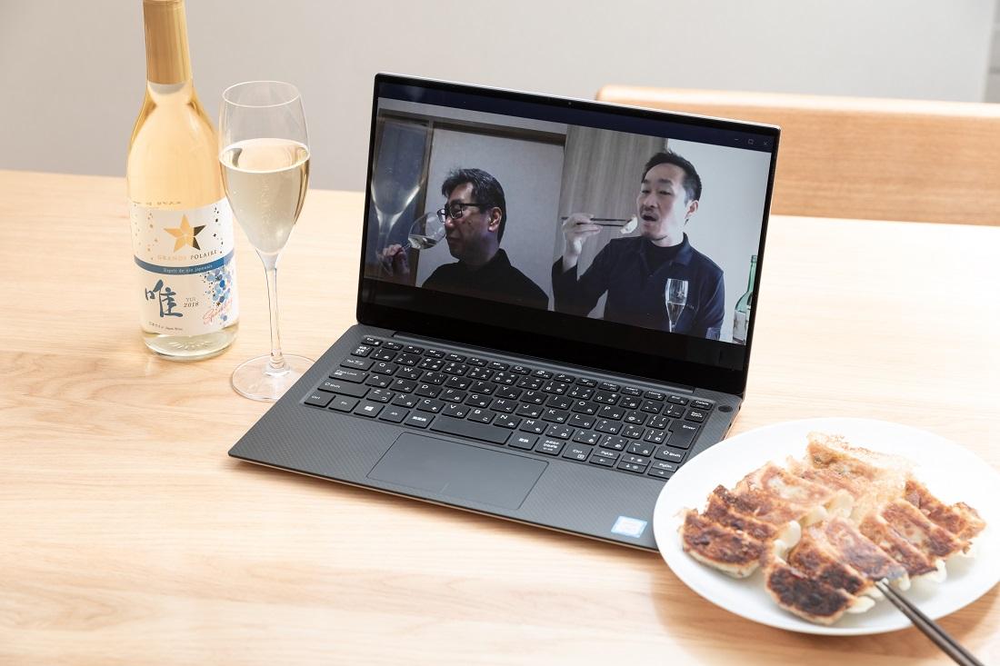 焼餃子とグランポレール エスプリ ド ヴァン ジャポネ 唯-YUI-スパークリングの相性検証
