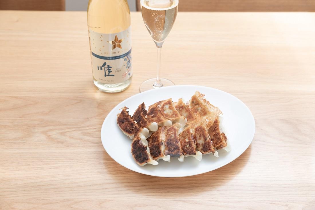 焼餃子とグランポレール エスプリ ド ヴァン ジャポネ 唯-YUI-スパークリング