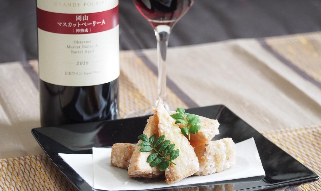 グランポレールの赤ワインと和食のペアリング