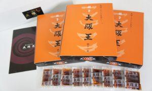 大阪王極旨餃子 3箱54個セット