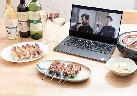 家飲みなら!グランポレール「スタンダードシリーズ」お料理との相性を検証