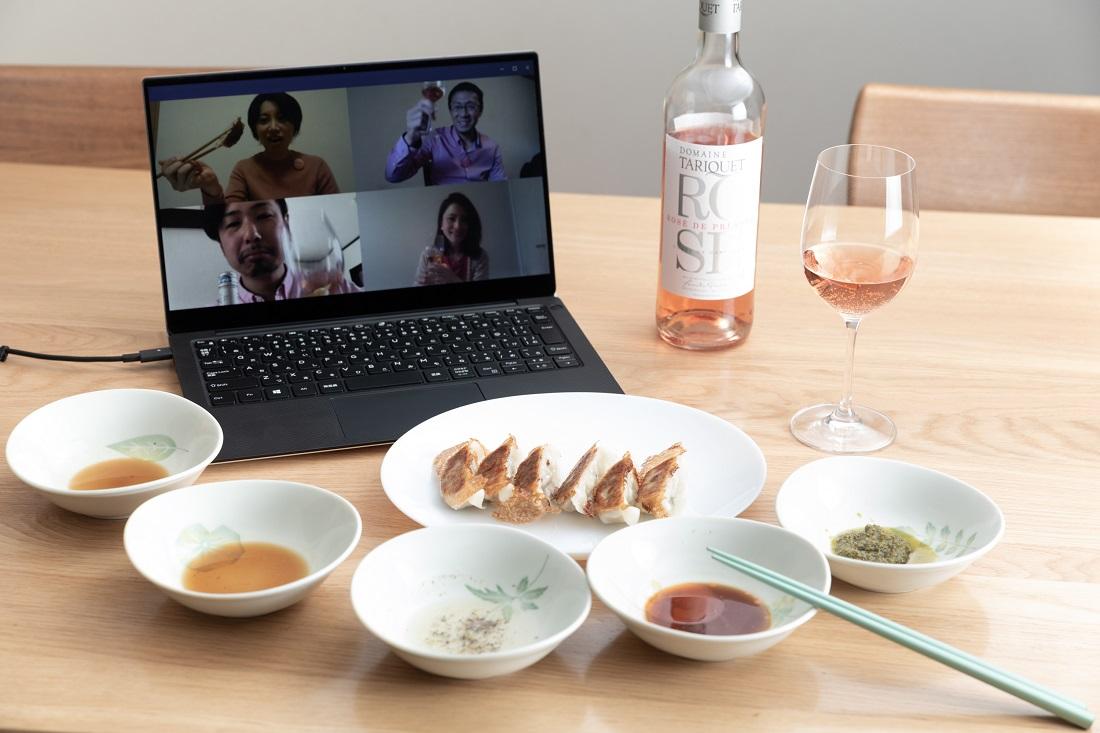 #やってみロゼ!餃子編オンライン飲み会でタリケ ロゼと餃子をペアリング