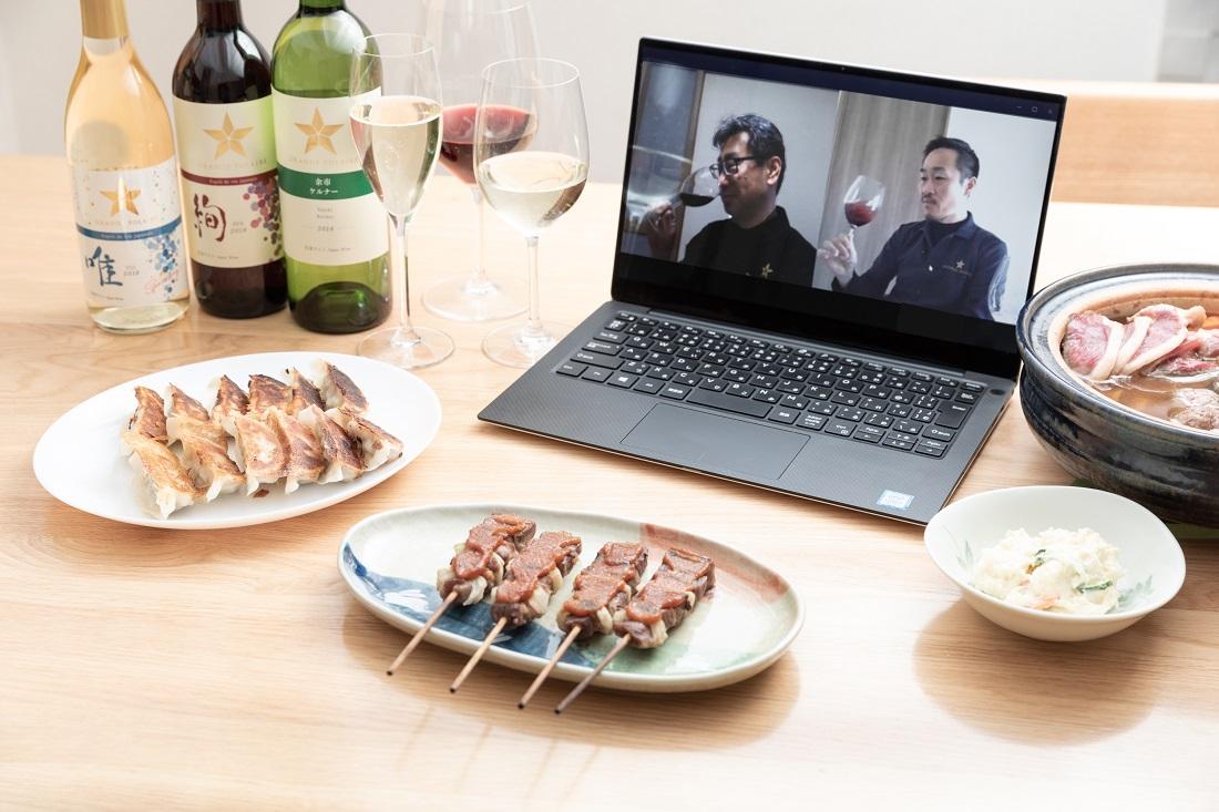 グランポレール「スタンダードシリーズ」と様々な食事の相性を検証