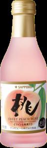 「桃のワイン」200mlワインボトル