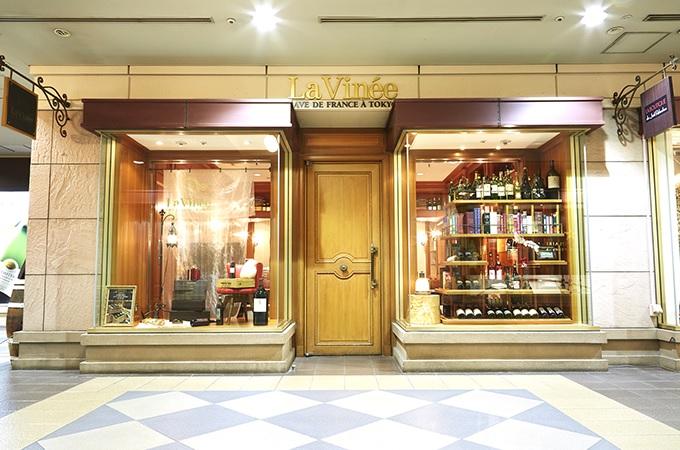 「フランスワイン専門店 ラ・ヴィネ」恵比寿本店の外観