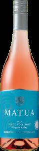 マトゥア リージョナル ピノ・ノワール・ロゼ・マルボロのワインボトル