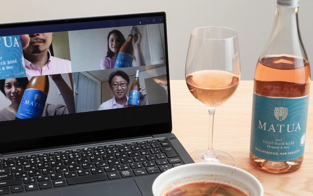 #やってみロゼ!タイ料理編オンライン飲み会はマトゥア リージョナル ピノ・ノワール・ロゼ・マルボロで乾杯!