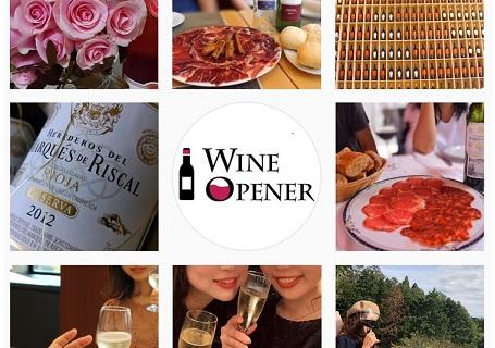 「WINE OPENER│ワインオープナー」Instagramアカウント開設!!