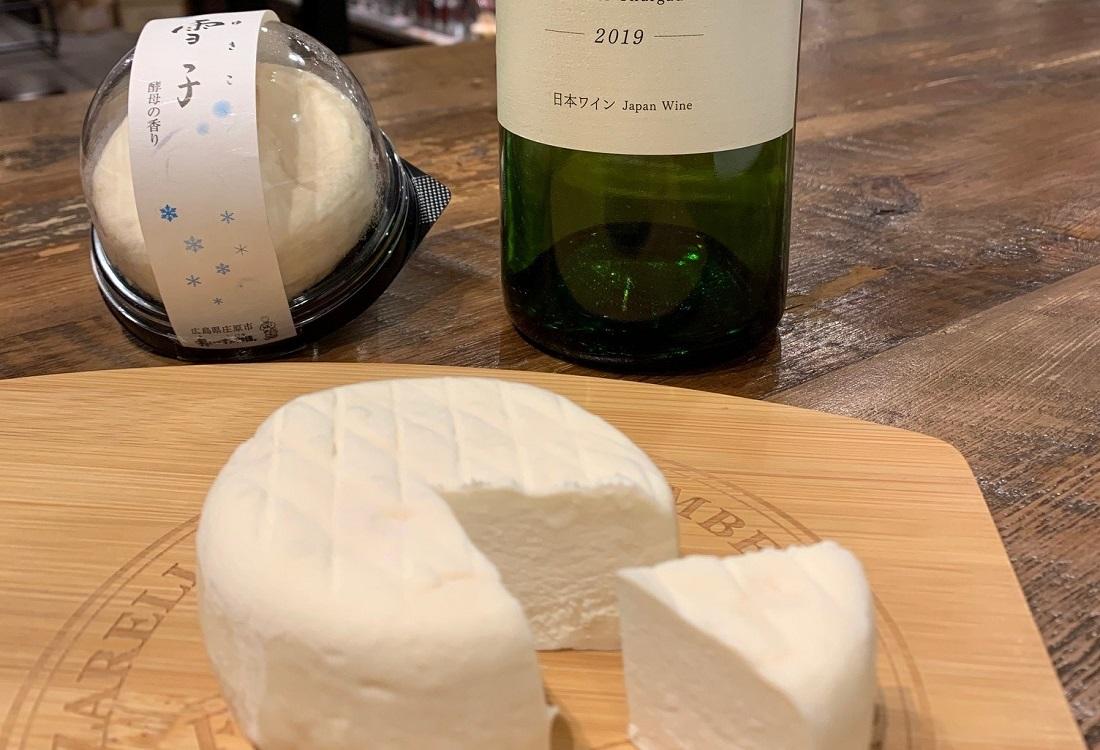 「ワインマーケットパーティー」が選ぶ「グランポレール 余市ミュラートゥルガウ 2019」に合うチーズ「雪子」
