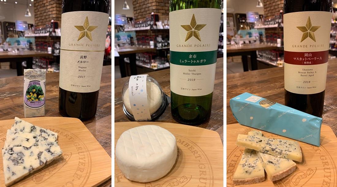 ワインショップ「ワインマーケットパーティー」マリアージュ研究会が選ぶ日本ワイン「グランポレール」×国産チーズ マリアージュベスト3