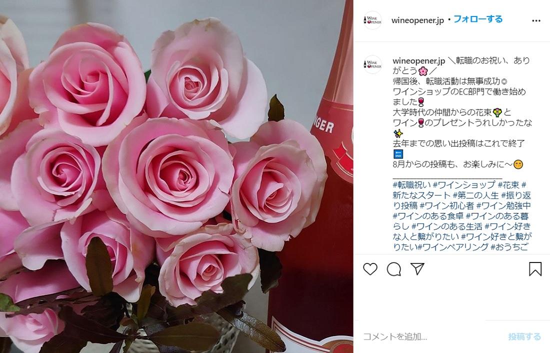 「WINE OPENER│ワインオープナー」Instagramアカウントの発信者きらりのロゼワインとバラの花束の投稿画像