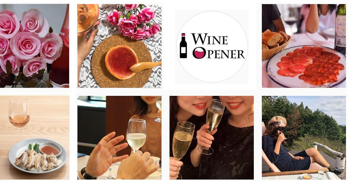 「WINE OPENER│ワインオープナー」Instagram投稿