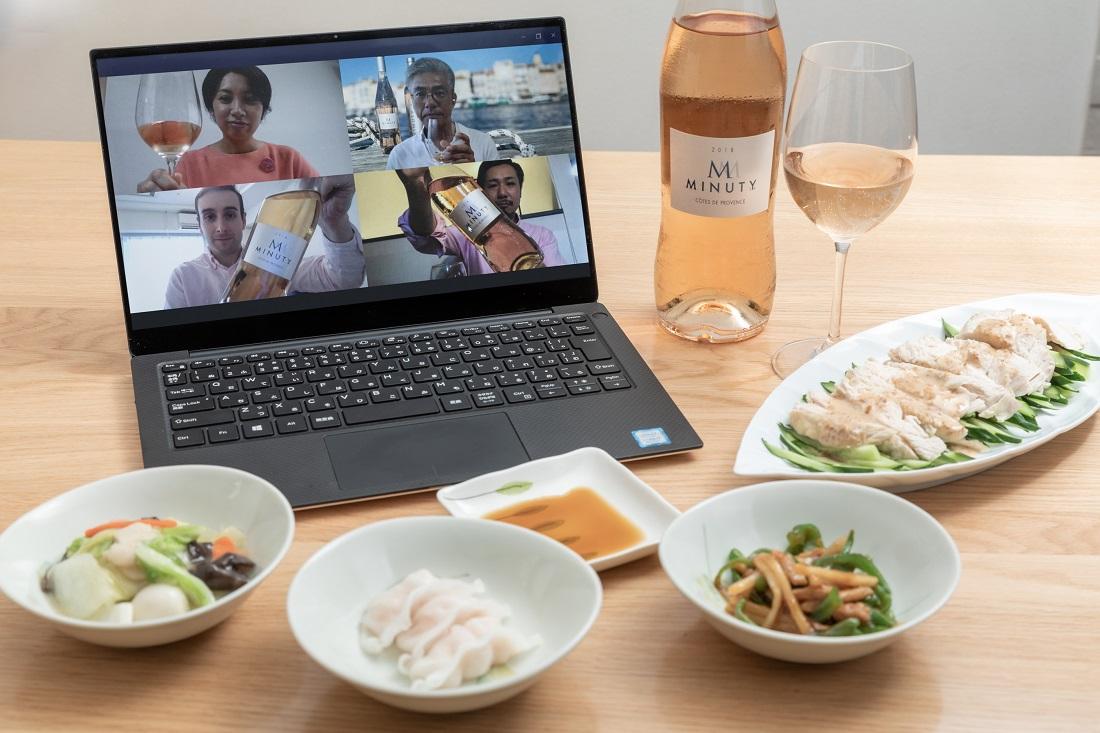 #やってみロゼ!中華料理編オンライン飲み会はエム・ド・ミニュティーで乾杯!