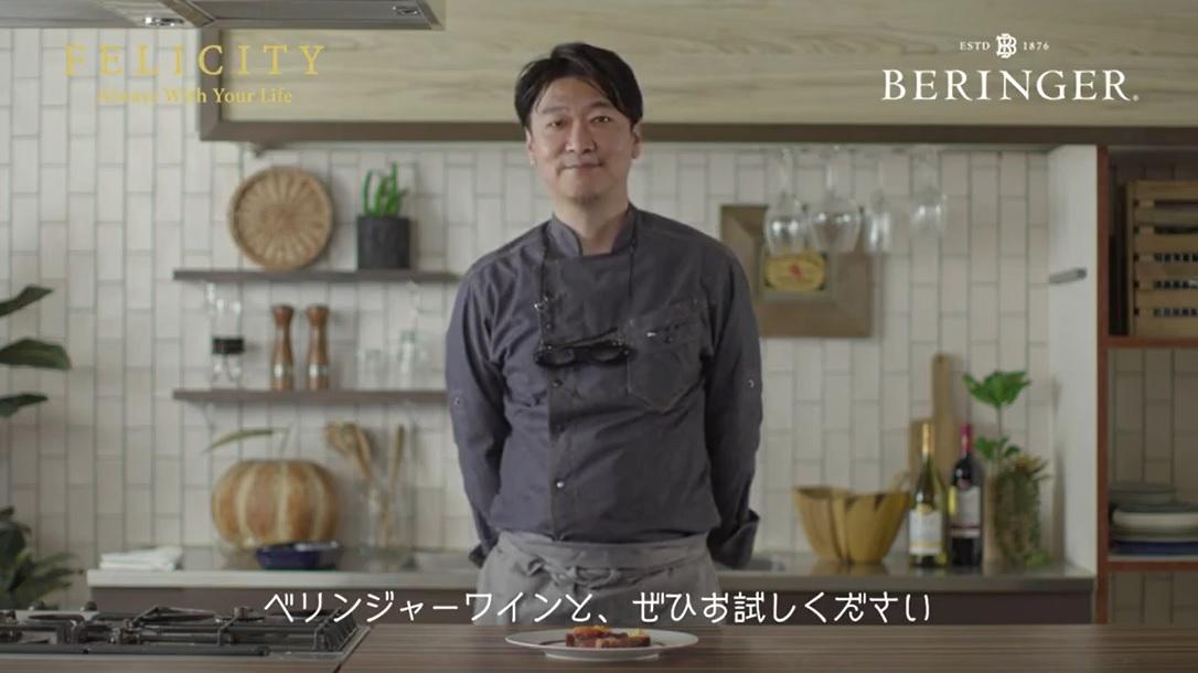 「オステリア・ルッカ」桝谷シェフ