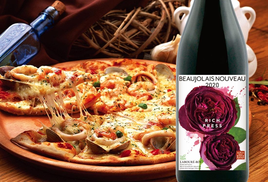 ラブレ・ロワ ボージョレ・ヌーボー リッチ・プレス 2020のワインボトルとピザ
