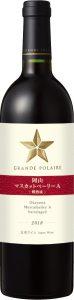 グランポレール 岡山マスカットベーリーA樽熟成のワインボトル