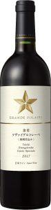 グランポレール 余市ツヴァイゲルトレーベ <特別仕込み>のワインボトル