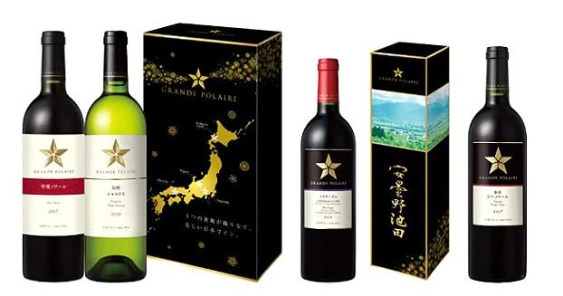 グランポレールギフトボックスとワイン