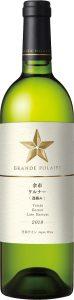 グランポレール 余市ケルナー遅摘みのワインボトル
