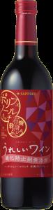 「うれしいワイン 酸化防止剤無添加ポリフェノールリッチ赤<有機プレミアム>」ワインボトル