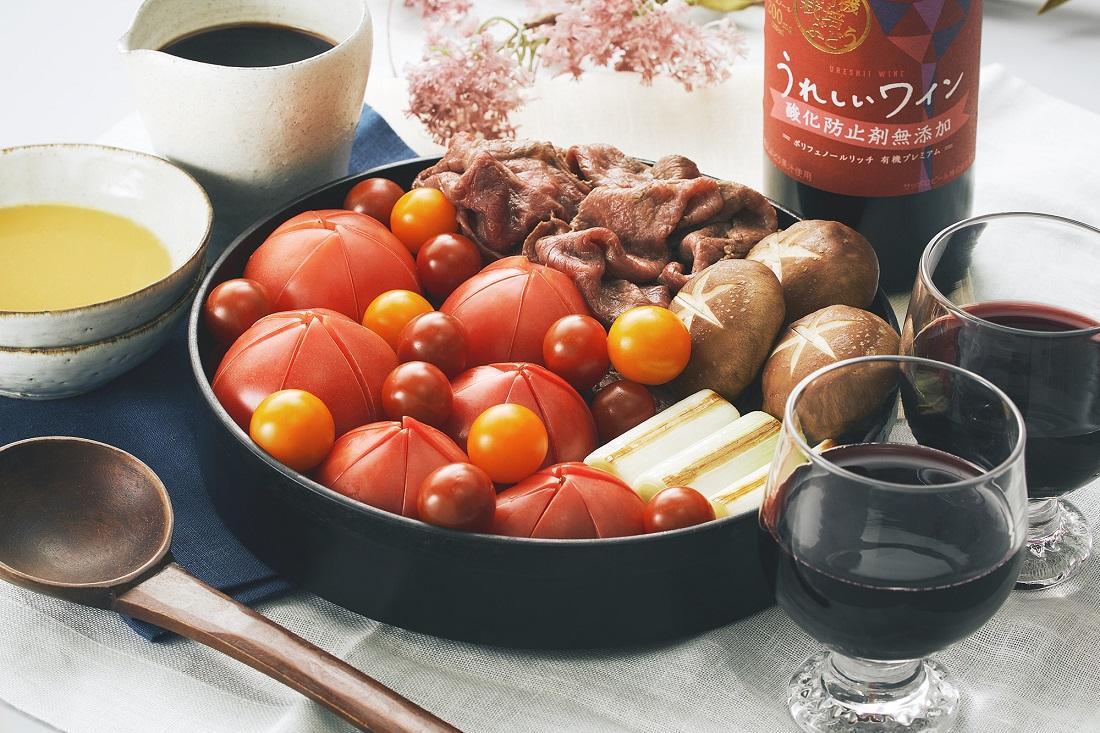 「うれしいワイン 酸化防止剤無添加ポリフェノールリッチ赤<有機プレミアム>」にぴったりのワインとお野菜のマリアージュレシピ「冬トマトのワインすき焼き」