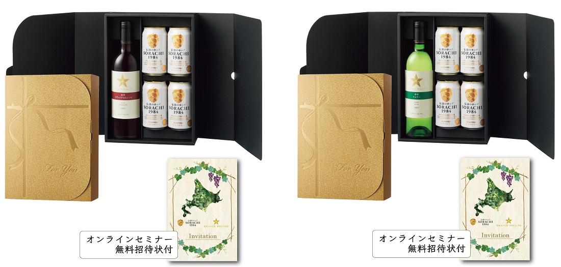 Amazon.co.jp限定「北海道を味わうアソートセット」