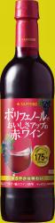 PT82ポリフェノールでおいしさアップの赤ワインG01外観