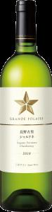 グランポレール 長野古里シャルドネのワインボトル