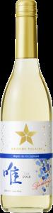 :グランポレール 唯 ワインボトル