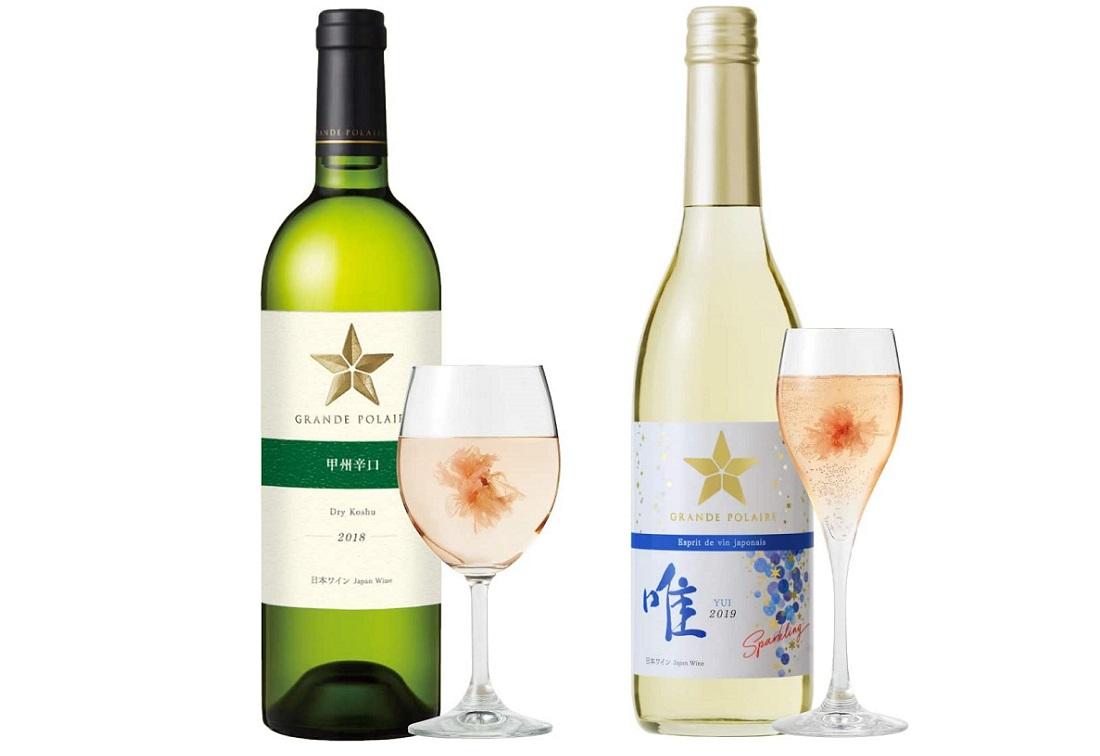 【Amazon 春のお酒特集】開催中!〈甲州&唯 桜の花のシロップ漬セット〉でお花見を楽しもう!