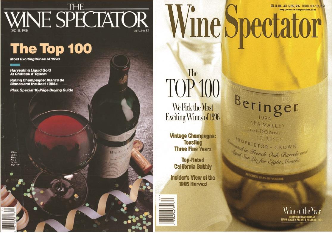 カリフォルニアワインの名門ブランド 「ベリンジャー」とは?