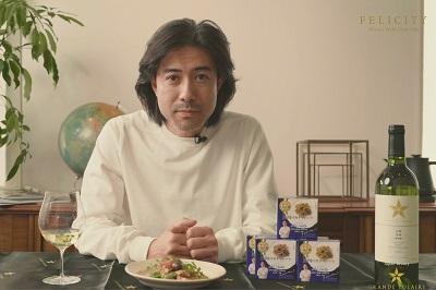 グランポレールアンバサダーおすすめ!絶品缶詰とのキャンペーン実施中