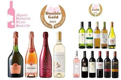 2021年サクラアワード受賞おすすめワイン