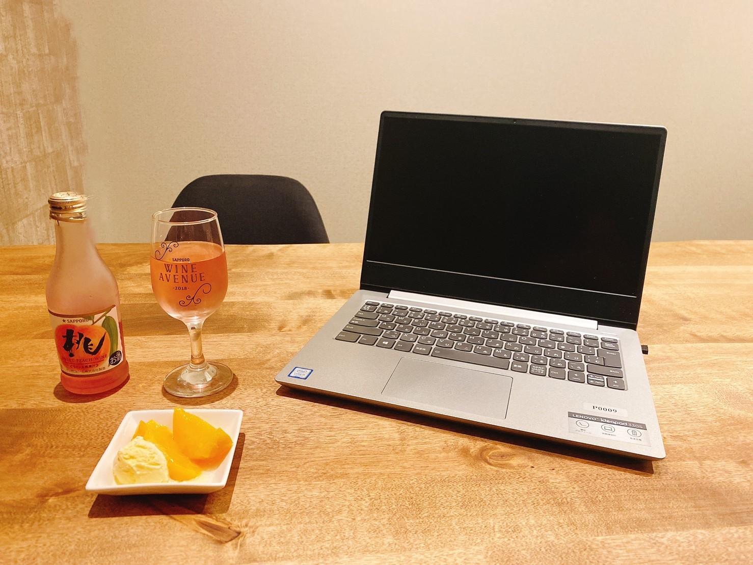 オンライン歓迎会・リモート飲み会は同じワインで楽しもう!