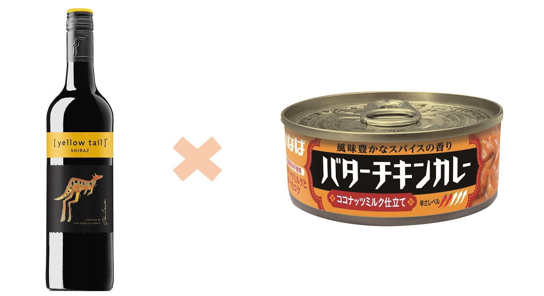 [イエローテイル]シラーズ × いなばカレー缶「バターチキンカレー」