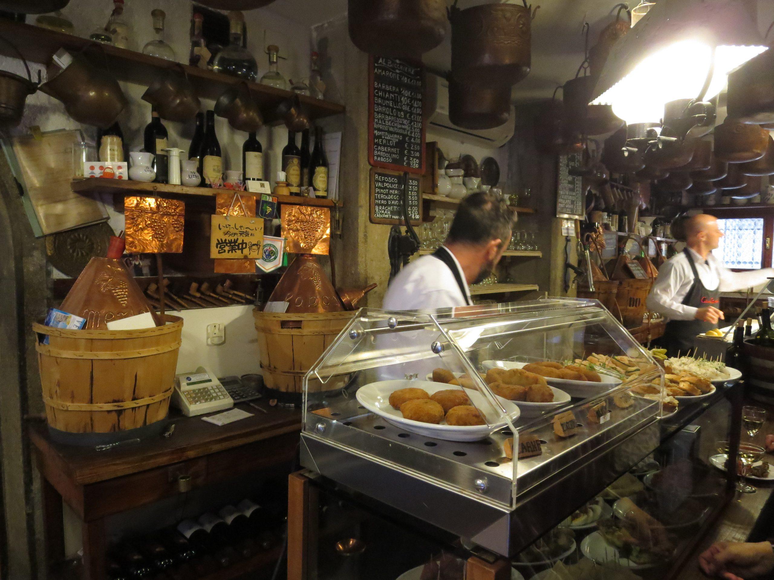 【ヴェネト州編】イタリア愛が止まらない!林茂さんと楽しく学ぶイタリア食文化特集!バーカロ画像